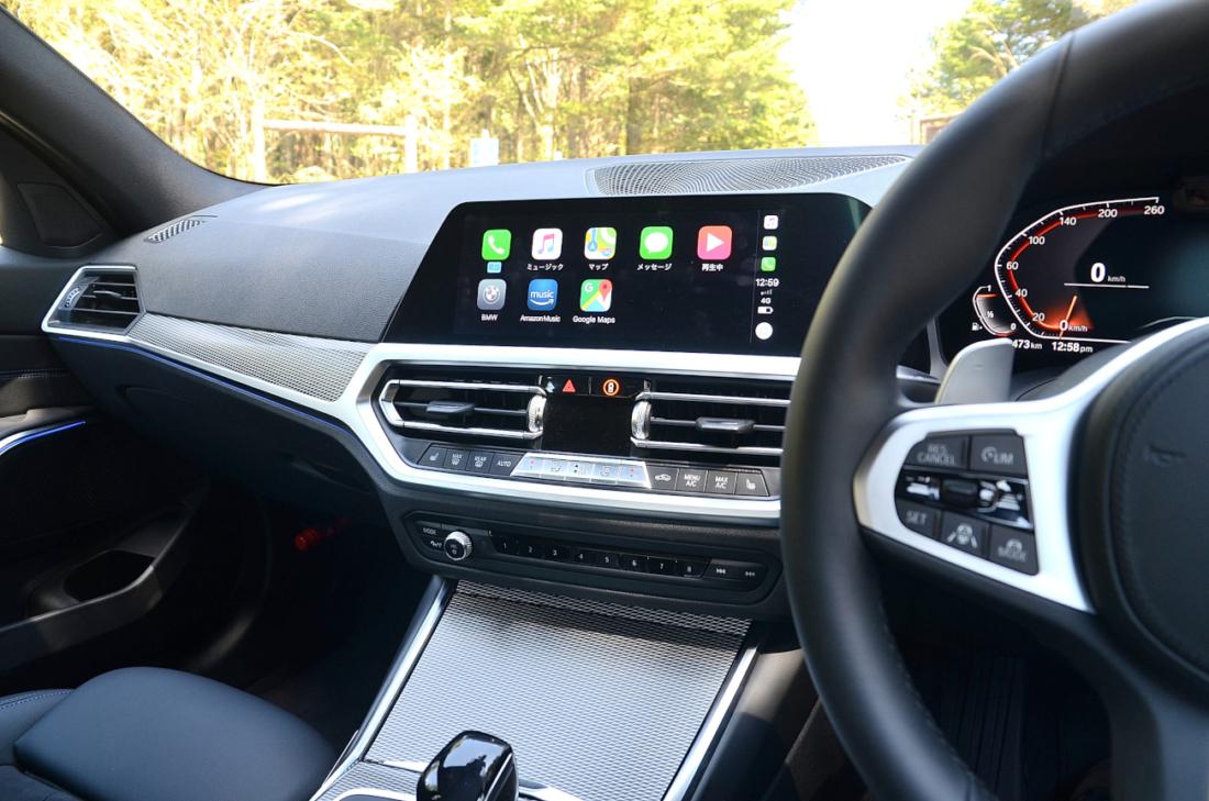 BMW3シリーズ コンソール