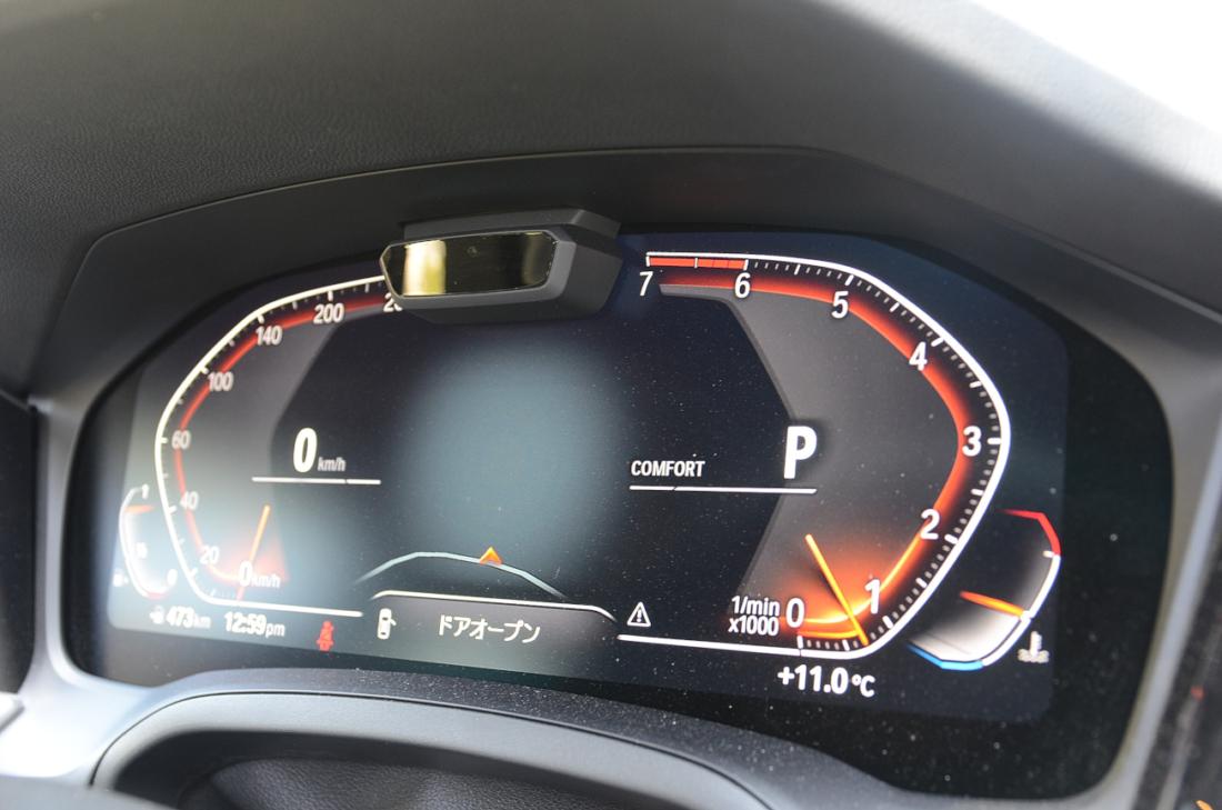 BMW3シリーズ メーター
